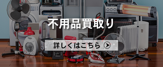 home-appliance-image